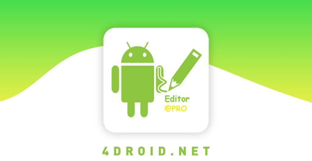 APK Editor Pro مهكر
