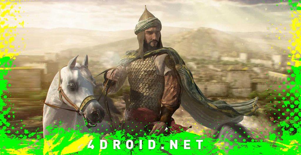 لعبة صلاح الدين الأيوبي