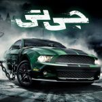 GT: Speed Club مهكرة