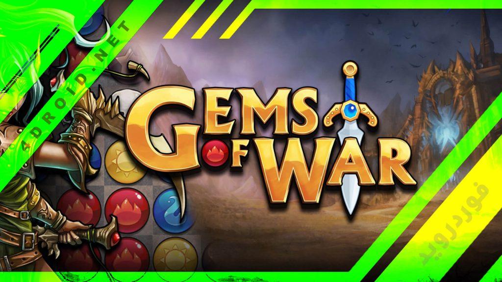 تحميل Gems of War مهكرة